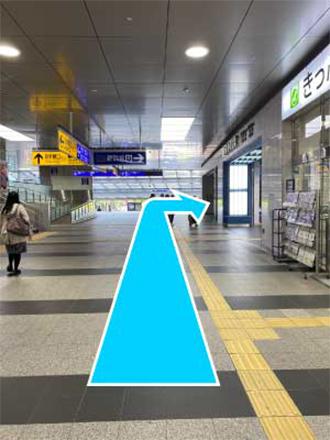 ④階段を下りて直進すると、新幹線口があります。